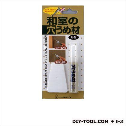 和室の穴うめ材 砂色 W80×L180×H18mm(1パック) C-06