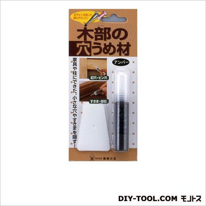 木部の穴うめ材 アンバー W80×L180×H18mm(1パック) M-03
