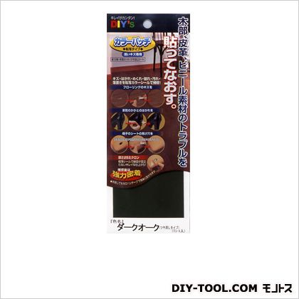 カラーパッチ転写タイプ浅いキズ専用 #1 ダークオーク W80×L200×H2mm(1セット) KP-01