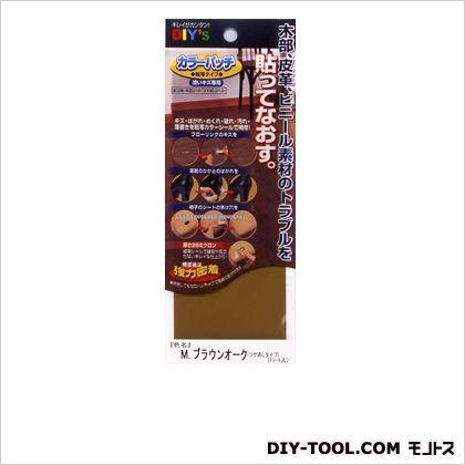 カラーパッチ転写タイプ浅いキズ専用 #5 ミディアムブラウンオーク W80×L200×H2mm(1セット) KP-05