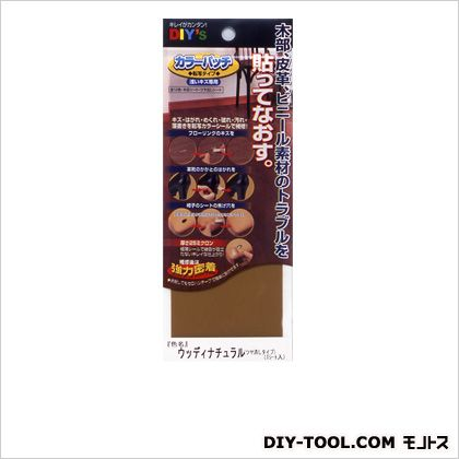 カラーパッチ転写タイプ浅いキズ専用 #6 ウッディナチュラル W80×L200×H2mm(1セット) KP-06