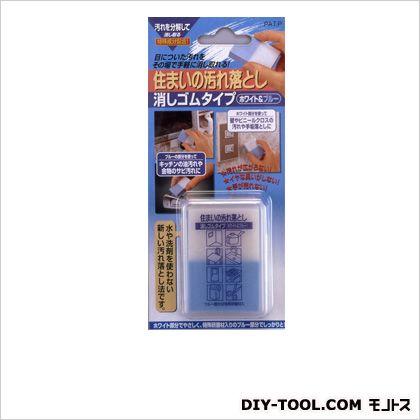 住まいの汚れ落とし消しゴムタイプ・ホワイト&ブルー(研磨剤配合)  W80×L180×H20mm(1セット) EB-02