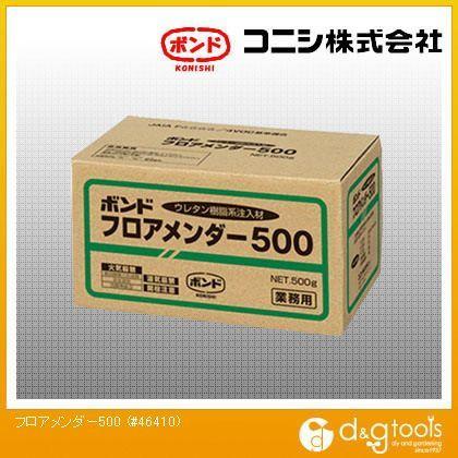 ボンドフロアメンダー床材の浮き、床鳴り注入補修セット  500g #46410