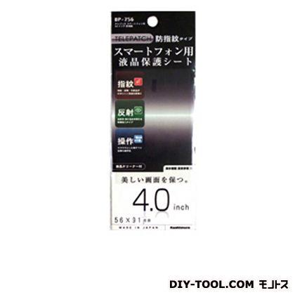 カシムラ テレパッチスマートフォン用4.0インチ防指紋 BP-756