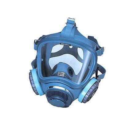 全面形防塵マスク   1721H-02