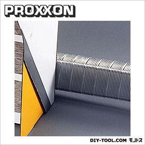 プロクソン/proxxon スプレーブース延長用ダクト 1.5m 22756