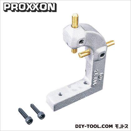 プロクソン/proxxon マイクロ・レースDX専用オプション移動触れ止め台 24406