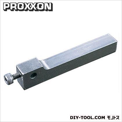 プロクソン/proxxon カッティングツール超硬バイト用ホルダー旋盤用カッティングツール 24565