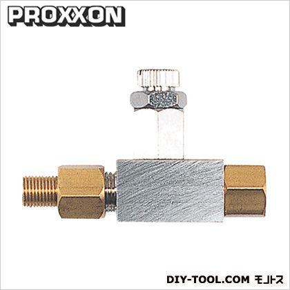 プロクソン/proxxon ミニコンプレッサー用圧力調節弁 E1303