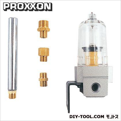 プロクソン/proxxon ミニコンプレッサー用エアーフィルター E1314