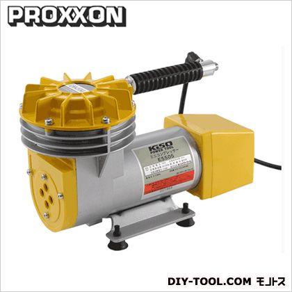 プロクソン/proxxon ダイヤフラムエアーコンプレッサー圧力スイッチタイプ E5605