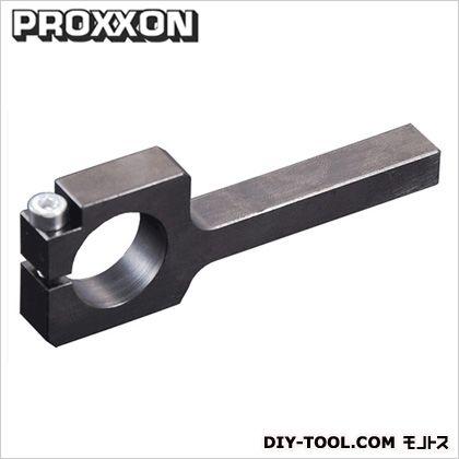 プロクソン/proxxon ルーター取り付け台 24098