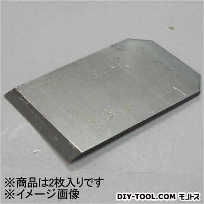 替刃式ホビー鉋替刃  サイズ:刃幅/22mm 41447 2 枚