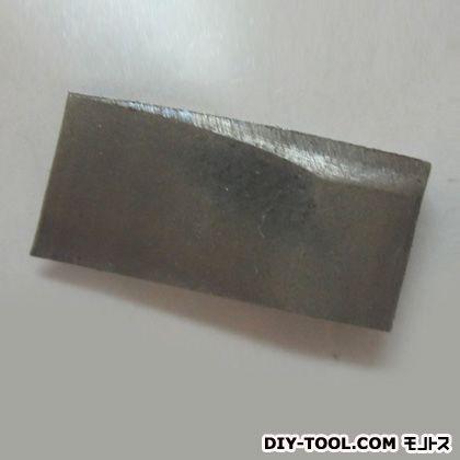 角利玄能クサビNo.2  サイズ:巾/約6mm 13415