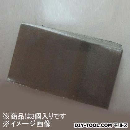 角利玄能クサビNo.3  サイズ:巾/約7?7.5mm 13416 3 個
