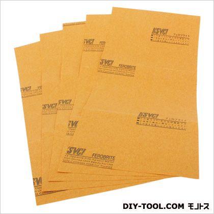 角利産業 角利 さびま専用紙 150×330mm 5枚