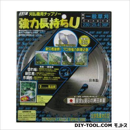 強力長持ちU  230mm 657351  枚