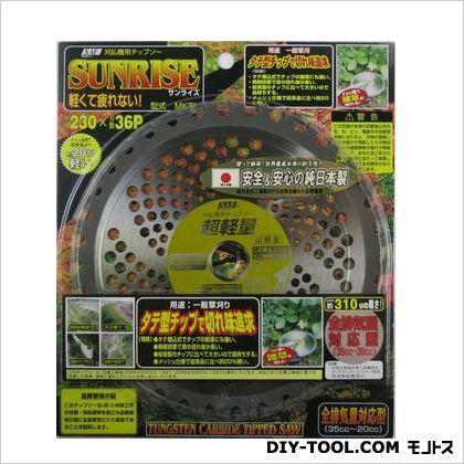 SAF(セーフティ工業) サンライズ 230mm 820168