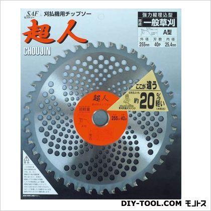 超人A型  255mm 501234  枚