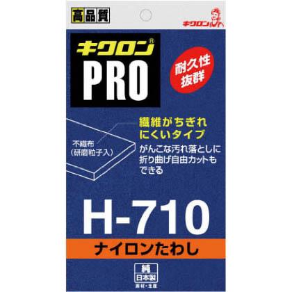 ナイロンたわし   H-710 1 個