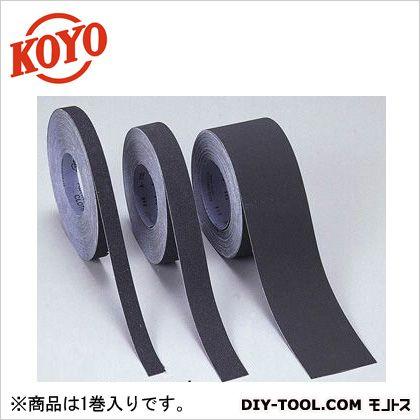 研磨布ロール#120  100mm幅×36.5m  KOYO74
