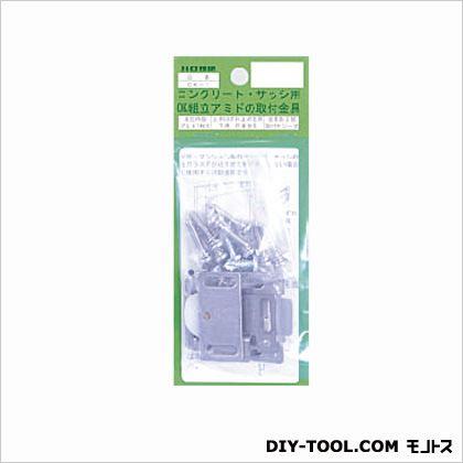コンクリートサッシ用取付金具   CK-1