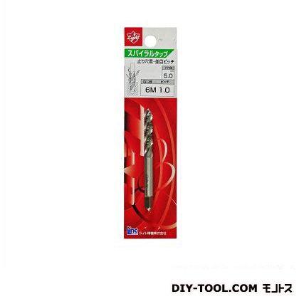 スパイラルタップ(HSS)  全長;約65mm。ネジ長;約25mm。角巾;4.5mm  6×1.0