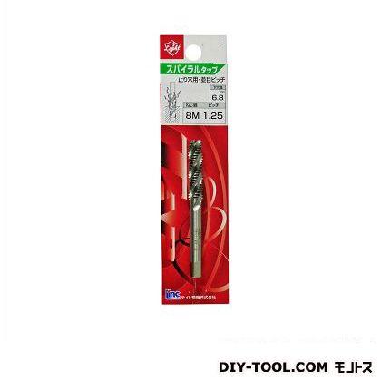スパイラルタップ(HSS)  全長;約70mm。ネジ長;約30mm。角巾;5mm  8×1.25