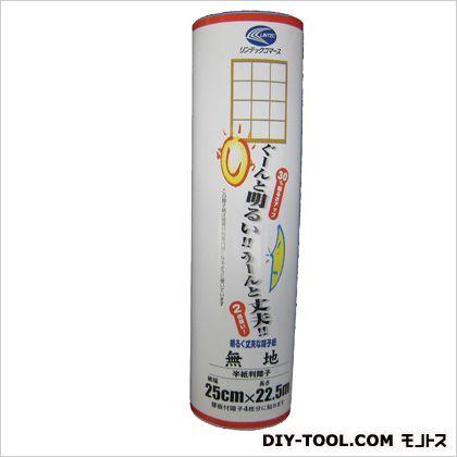 リンテックコマース 明るく丈夫な障子紙半紙判 無地 25cmX22.5m巻き SOJ-841