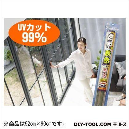 透明断熱フィルム クリアー 92cmX90cm IR-05M
