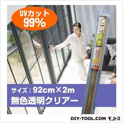 透明断熱フィルム クリアー 92cmX2m IR-05L