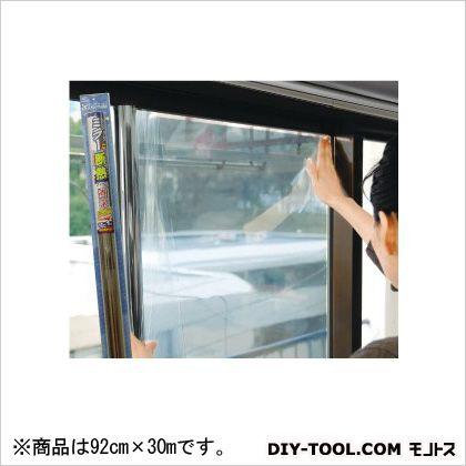 ミラー断熱フィルム シルバーミラー 92cmX30m HGS-651