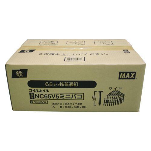 マックス ワイヤ連結釘 NC65V5-ミニハコ(2) 10巻