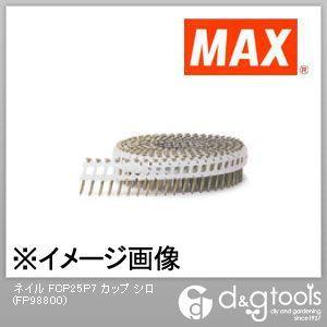 プラシート連結釘 スムース 白  FCP25P7 カップ 200本×20巻×2箱