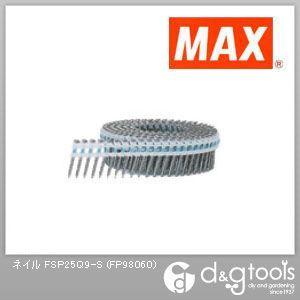 【送料無料】マックス MAXエア釘打機用連結釘FSP25Q9−S FSP25Q9-S 200本×20巻×2箱