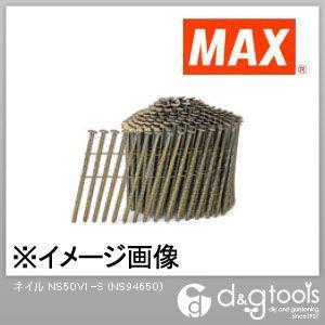 【送料無料】マックス ワイヤ連結釘 スクリュ NS50V1-S 400本×10巻×2箱