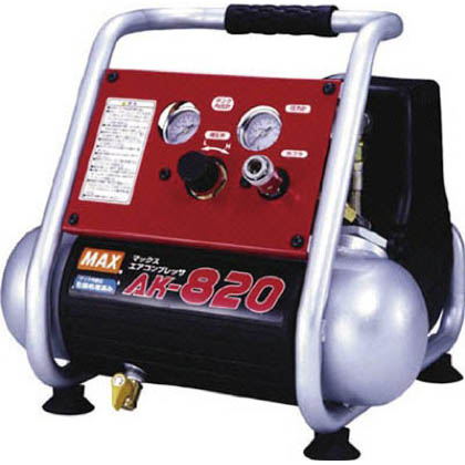 MAXエアコンプレッサ1馬力   AK-820 (AK95200)