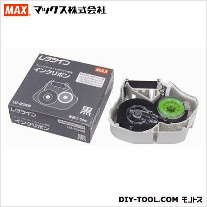 MAXチューブマーカーレタツイン用インクリボン  50m巻 LM-IR340B