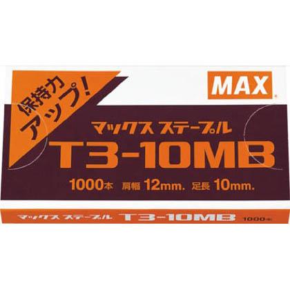 ガンタッカTG-AN用針1パック   T3-10MB-1P 1000 本