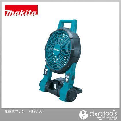 マキタ/makita 充電式ファン(現場用扇風機)※バッテリ・充電器別売※100V電源コード付き CF201DZ