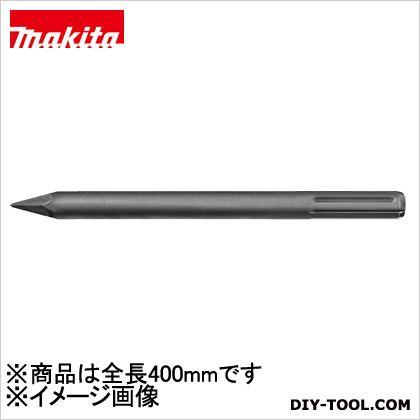 マキタ/makita ブルポイント400MMSDS-MAX A-17332