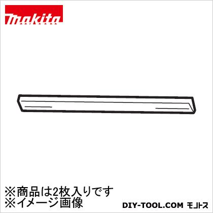 マキタ/makita 替刃式カンナ刃 110MM(2入) 110 A-17681 2枚