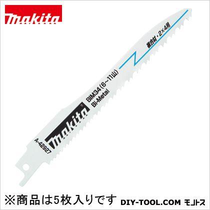 レシプロソーブレードバイメタル刃BIM34(5枚入)複合材   A-42927 5 枚