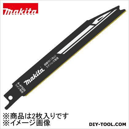 ステン専用レシプロソーブレードバイメタル刃(2枚入)   A-47525 2 枚
