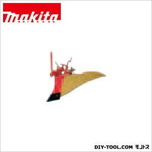 【送料無料】マキタ/makita 管理機用ニューイエロー培土器MKR600 A-49133