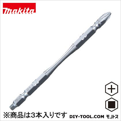 マキタ/makita トーションタフビット 3-2-110mm A-50631 3本
