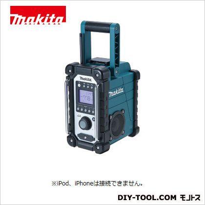 【送料無料】マキタ/makita 充電式現場ラジオ本体のみバッテリ・充電器別売り グリーン MR102