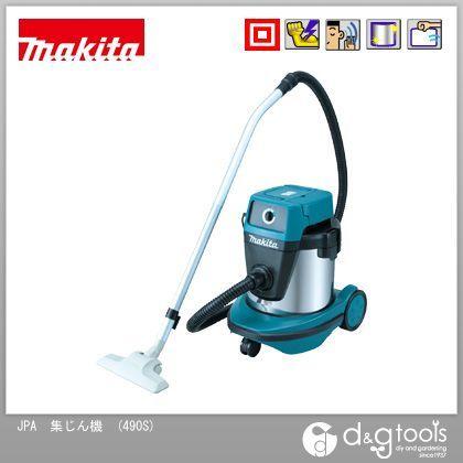 【送料無料】マキタ/makita JPA乾湿両用集じん機(乾湿両用集塵機)掃除機 490S