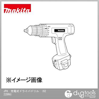 マキタ/makita JPA充電式ドライバドリル(付属品)急速充電器・バッテリ付 6222DRA