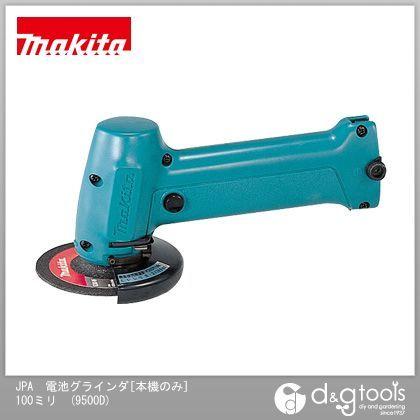 マキタ/makita JPA充電式刃物グラインダ[本機のみ] 9500D